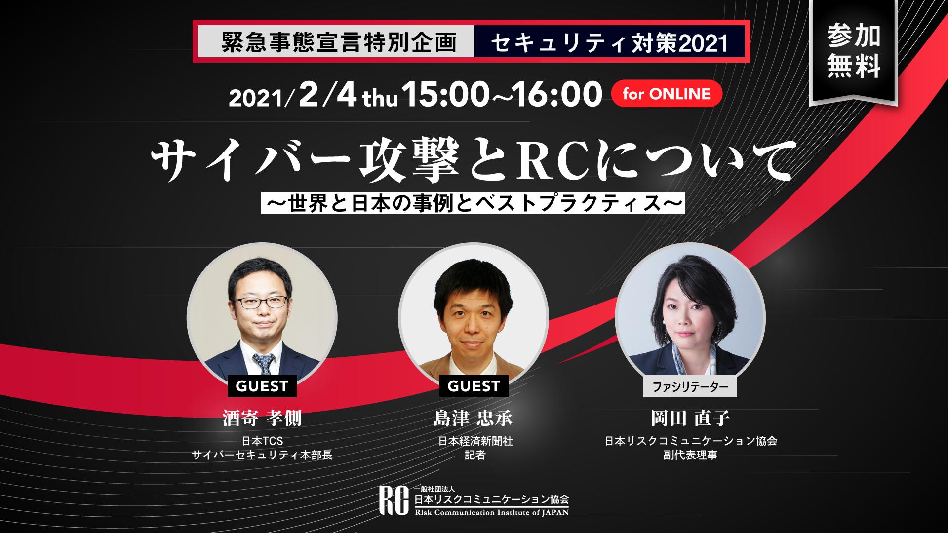 Events & Seminar −イベント/セミナー